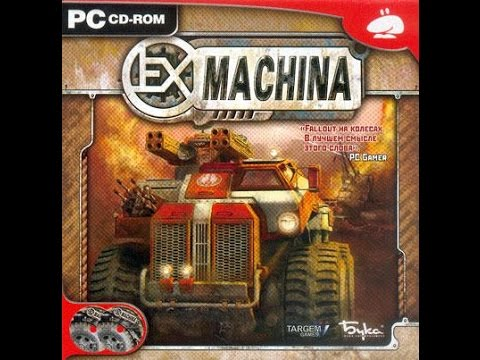 Ex Machina - Часть 20 [Финал!]