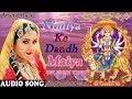 #Kajal Raghwani का New भोजपुरी देवी गीत Nimiya Ke Dandh Maiya Navratri 2018 Song {Anshuman} Dhiman