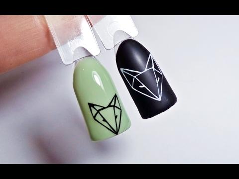 Геометрические рисунки животные на ногтях
