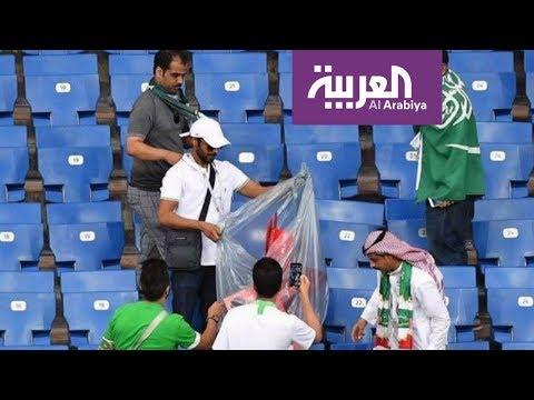 صباح العربية | سعوديون ينظفون المدرجات بعد مباراة منتخبهم  - نشر قبل 2 ساعة