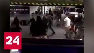 Конор Макгрегор напал на автобус Хабиба Нурмагомедова - Россия 24