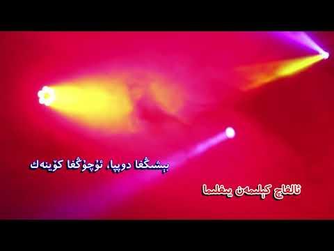 Essalam / Yighlima Qara Köz (Karaoke) - ئەسسلام / يىغلىما قارا كۆز