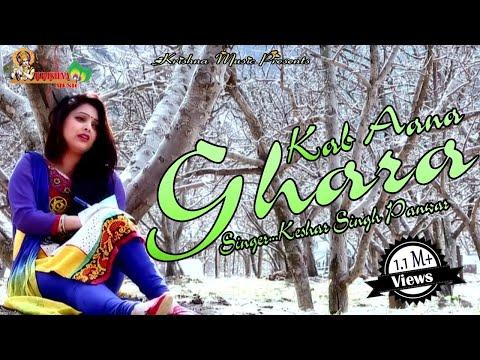 Barkha Batwani    स्वामी कब आना घरा    By Keshar Singh Panwar    Latest Garhwali Love Song 2016