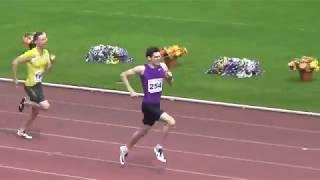 Кубок России. Бег 400 метров с барьерами. Мужчины