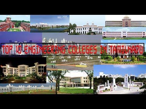 Top 10 Engineering Colleges 2017 In Tamilnadu