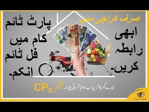 CP riders jobs in Karachi pakistan