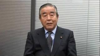 平成24年活動方針 園田博之 / たちあがれ日本