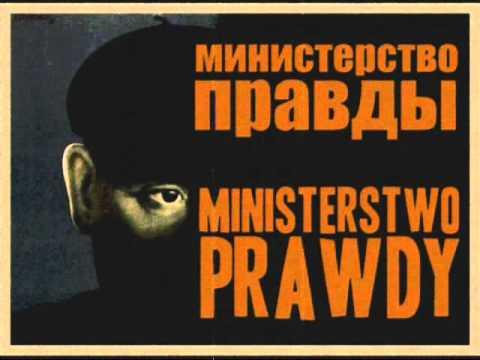 Komunikat Ministerstwa Prawdy nr 1: IPN