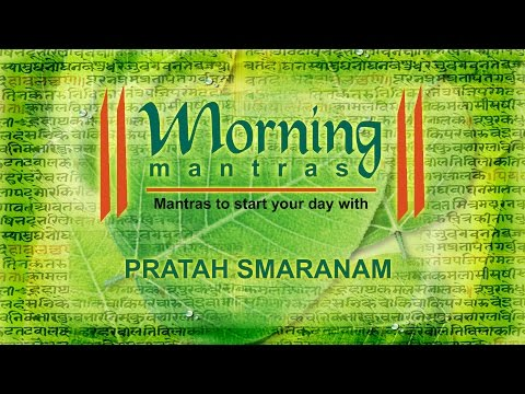 Pratah Smaranam   Morning Mantras   Devotional
