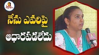 నేను ఎవరిపై ఆధారపడలేదు   Shakthi We Power Girls   Manasa Exclusive Interview   Vanitha TV