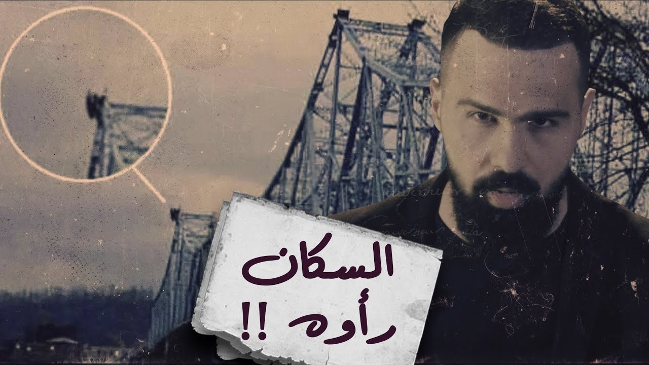 الرجل العثة، مخلوق الرعب الغامض! - حسن هاشم | برنامج غموض