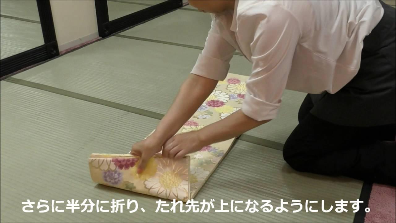 袋帯 の たたみ 方