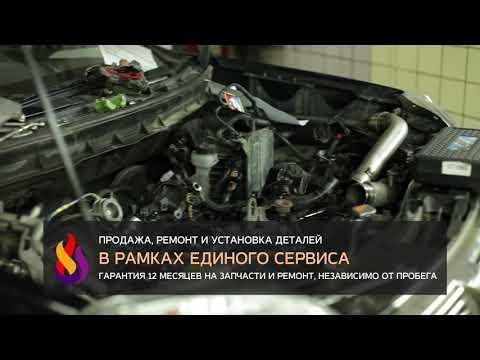 Дизельный автосервис Bosch 3
