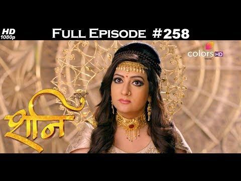 Shani - 1st November 2017 - शनि - Full Episode
