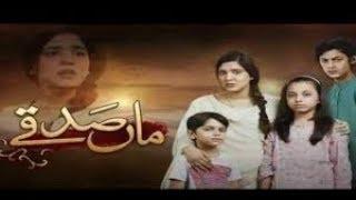 Maa Sadqay  Episode 102 promo | HUM TV | By Unique Dunya