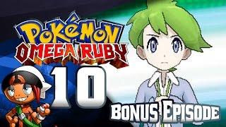 Pokémon Omega Ruby Wally Rematches!! (Bonus Ep 10)