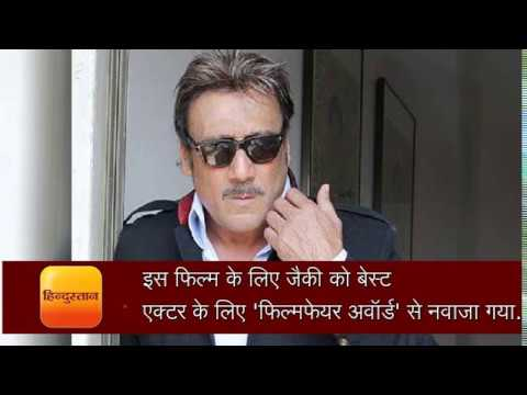 Birthday special interesting facts about jackie shroff on his birthday