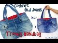 DIY | Convert Old Jeans into a Trendy HandBag | Best Out of Waste Jeans Handbag | Tutorial