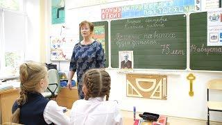 Урок Победы в гимназии № 12 г. Тюмени