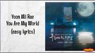 Download Yoon Mi Rae - You Are My World Lyrics (easy lyrics)