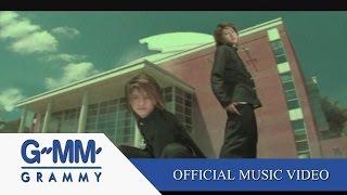 Bounce - กอล์ฟ & ไมค์【OFFICIAL MV】