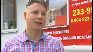 Ремонт с гарантией!(, 2012-08-28T13:10:32.000Z)