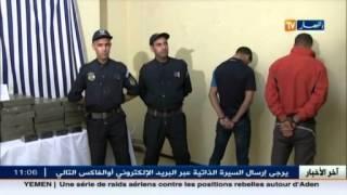 الأغوط: الأمن الوطني يحجز 5 قناطير من الكيف المعالج و يوقف شخصين.