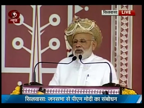 PM Modi at inauguration of several Government projects in Si