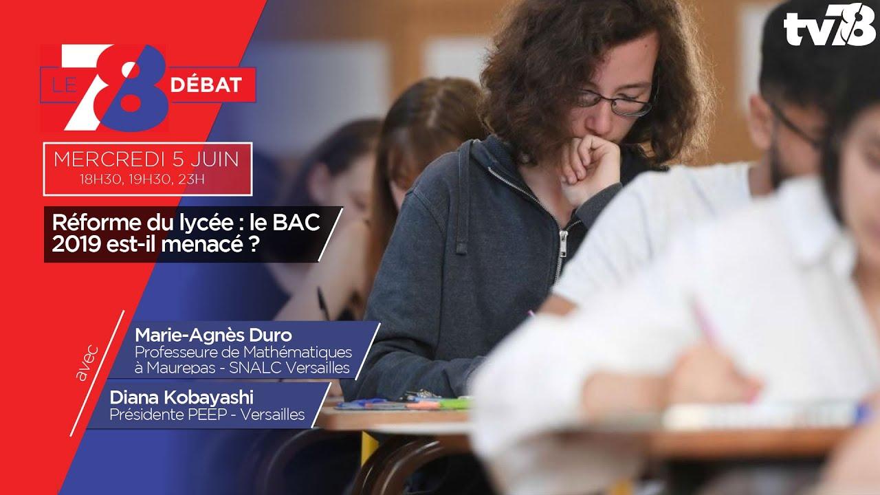7/8 Le débat. Réforme du bac : l'examen menacé par les grèves ?
