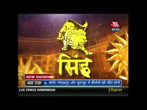 Aapke Taare: Daily Horoscope | March 11, 2018 | 8 AM