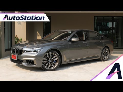 [รีวิว] BMW M760Li 7Series ยนตกรรมหรูพรีเมี่ยมระดับท็อปไลน์