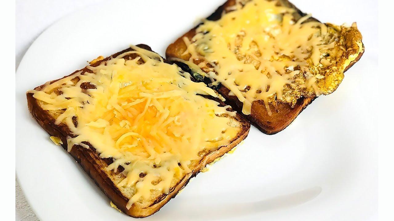 ГОРЯЧИЕ БУТЕРБРОДЫ за 5 минут ? Яичница в хлебе с сыром на завтрак