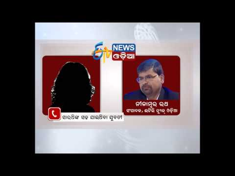 Sarathi Baba Sex Scandal | Exclusive - Interview with the Alleged Lady | ETV News Odia