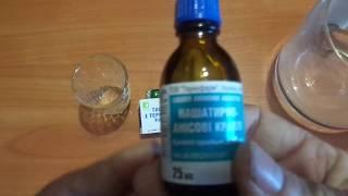 Медицина ( Рецепт для тех, кто часто болеет ТРАХЕИТОМ и БРОНХИТОМ.)