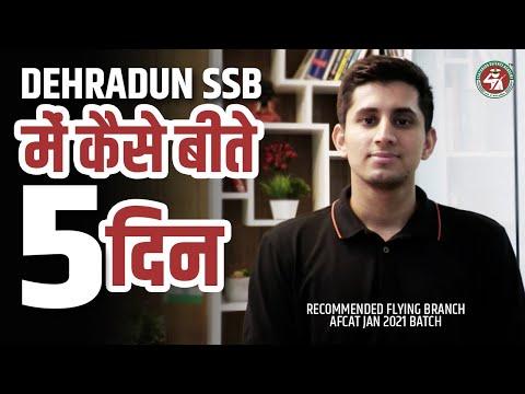 Dehradun SSB में कैसे बीते 5 दिन By Ashish Sangwan Recommended Flying Branch AFCAT JAN 2021 Batch