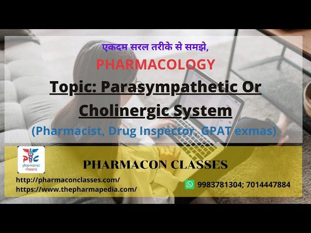 Parasympathetic or Cholinergic System (Pharmacology)