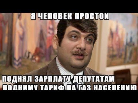 Гройсман ПОШЁЛ НА