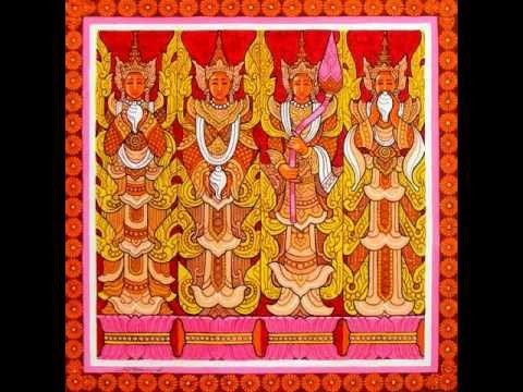 Myanmar Classical : ေထာင္ေရာင္ေနကသာ- Yi Yi Thant