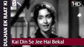 Kai Din Se Jee Hai Bekal - Lata Mangeshkar - Dulhan Ek Raat Ki - Dharmendra, Nutan