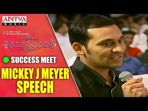 Music Director Mickey J Meyer Speech || Shatamanam Bhavati Movie || Sharwanand, Anupama