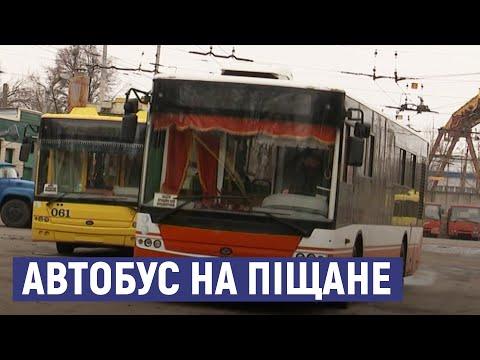 Суспільне Суми: Плюс один маршрут - на Піщане пустили комунальний автобус