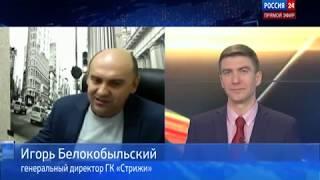 Что будет с ипотечным рынком в условиях повышенной ставки ЦБ? Ипотека Новосибирск