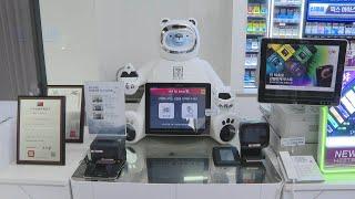 계산은 로봇이 배달은 드론이…신기술 전시장 된 편의점 / 연합뉴스TV (YonhapnewsTV)