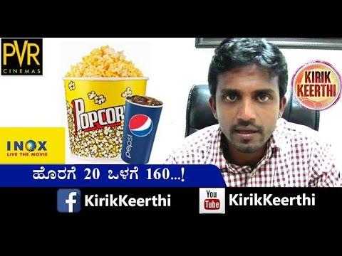 Kirik Keerthi On Multiplex Food Price