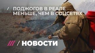 Что происходит в Иркутской области