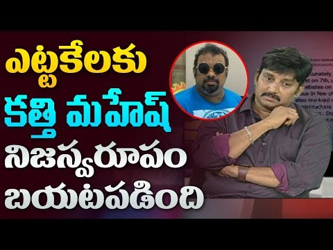 Actor Ramky Exclusive  Over KathiPawan Kalyan Controversy  Part 2  ABN Telugu