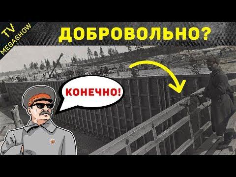 Самые масштабные стройки СССР, которые еще никто не смог повторить - Видео онлайн