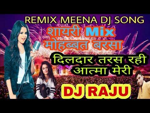 2017 Dj Remix Meena Song Shayri Mix || मोहब्बत बरसा दिलदार तरस रही आत्मा मेरी || Dj Raju Remix