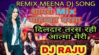 Video 2017 Dj Remix Meena Song Shayri Mix    मोहब्बत बरसा दिलदार तरस रही आत्मा मेरी    Dj Raju Remix download MP3, 3GP, MP4, WEBM, AVI, FLV Oktober 2018