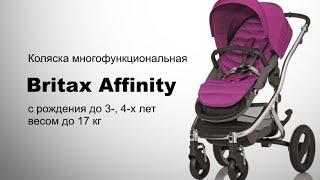 Britax Affinity универсальная коляска | Обзор(, 2016-02-13T21:58:05.000Z)